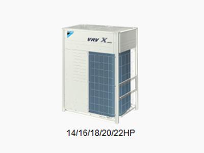 VRV X系列 14/16/18/20/22HP