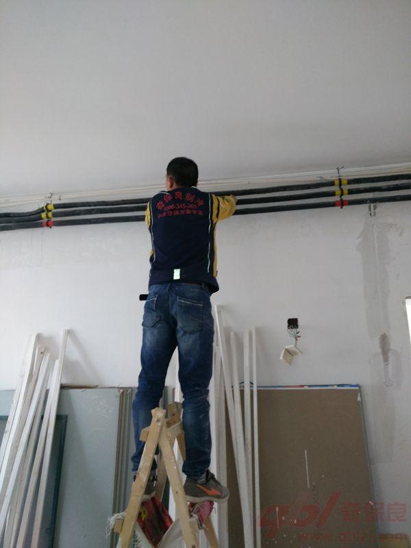 中央空调压缩机_蓝色家园120平米三室两厅大金LMX中央空调机组安装 - 北京奇保良制冷