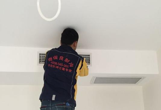 蓝色家园120平米三室两厅大金LMX中央空调机组安装